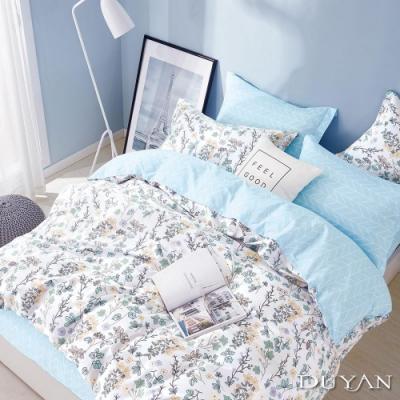 DUYAN竹漾 100%精梳純棉 雙人加大四件式舖棉兩用被床包組-大自然的孩子 台灣製