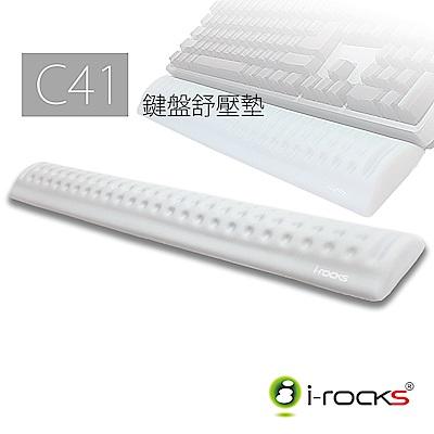 i-Rocks C41 鍵盤舒適扶手墊-銀灰色(轉)