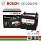 【BOSCH 博世】電瓶BOSCH EFB 95D23L S5-Q85L啟停/日系車專用 product thumbnail 1