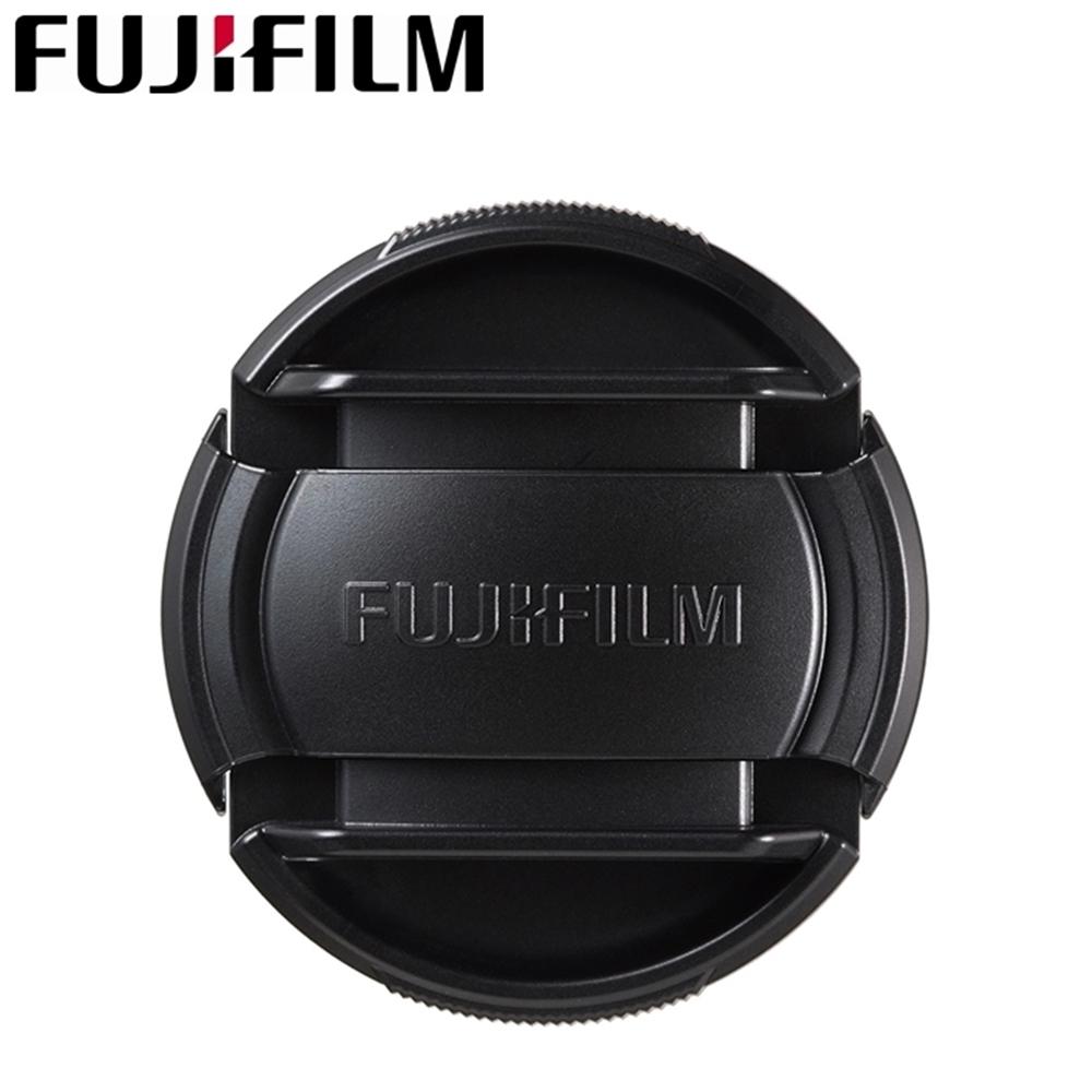 富士原廠Fujifilm鏡頭蓋52mm鏡頭蓋鏡頭前蓋FLCP-52 II鏡頭保護蓋(正品平輸)