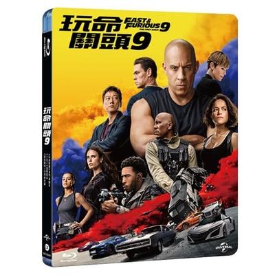 玩命關頭9  Fast & Furious 9  藍光 BD