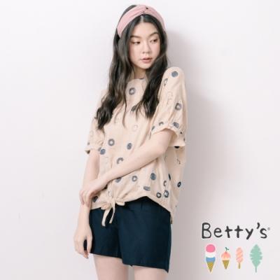 betty's貝蒂思 小巧口袋綴釘飾素色短褲(深藍)