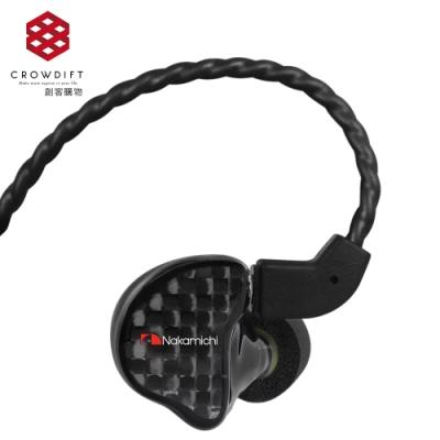 Nakamichi Elite PRO300 三單元高解析HI-RES碳纖維監聽耳機