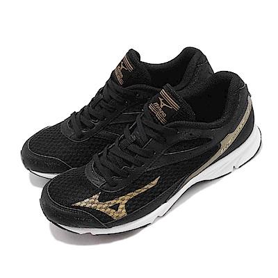 Mizuno 慢跑鞋 Rush Up 2 運動休閒 男鞋