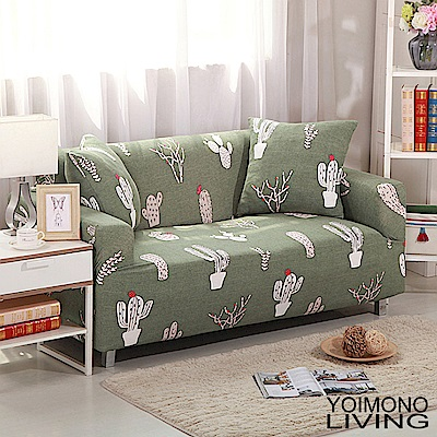 YOIMONO LIVING「印象風情」彈性沙發套(綠洲3人座)