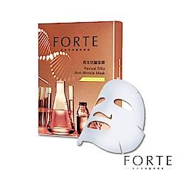 FORTE 台塑生醫再生抗皺面膜5片/盒