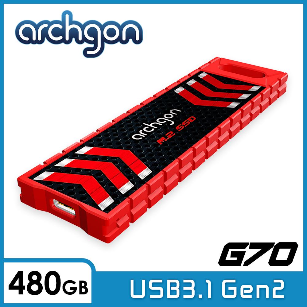 Archgon G701R  480GB外接式固態硬碟 USB3.1 Gen2-先鋒者