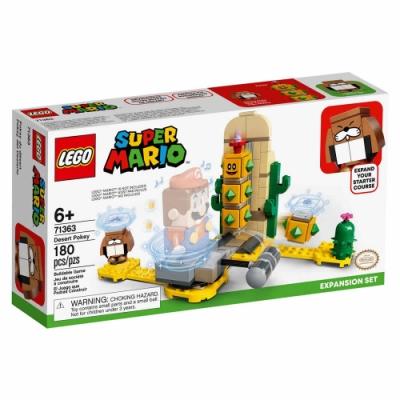 樂高LEGO 超級瑪利歐系列 - LT71363 沙漠刺球丸子