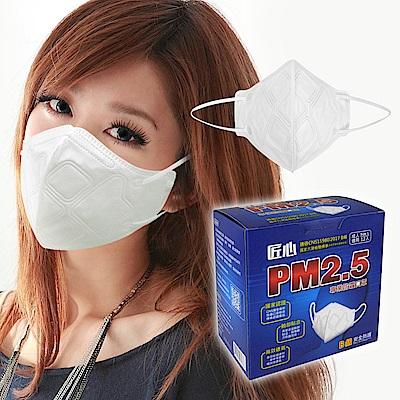 台灣康匠-四層防霾PM2.5成人口罩12個/盒(白色)