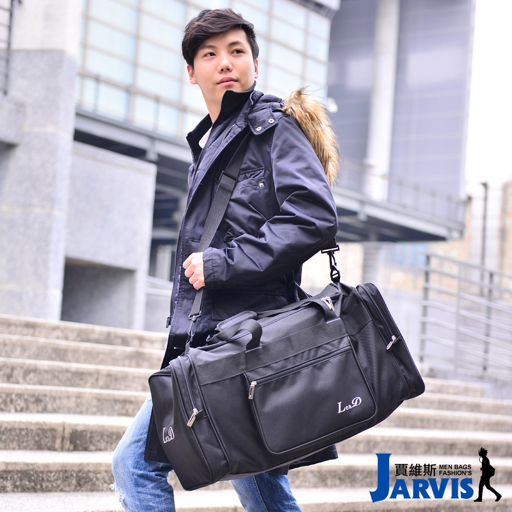Jarvis賈維斯 大行李袋 率行LEAD-54cm