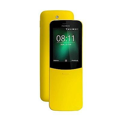 香蕉手機經典復刻版 NOKIA 8110 4G
