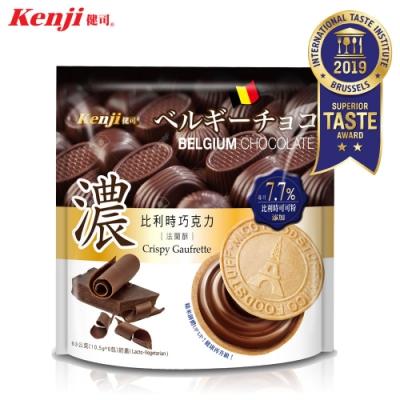 Kenji 健司  濃.比利時巧克力法蘭酥(6入/袋)