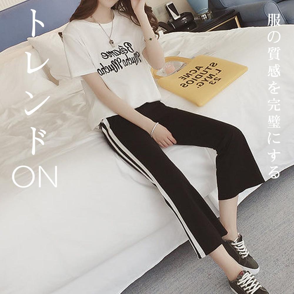 悠美學-日系簡約時尚文字造型套裝-2色(M-2XL)