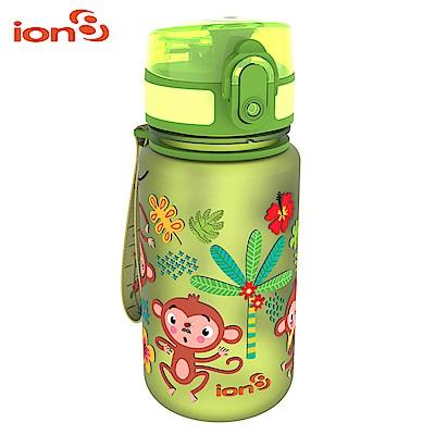 ION8 Pod運動休閒水壺I8350 / Cheeky Monkeys綠