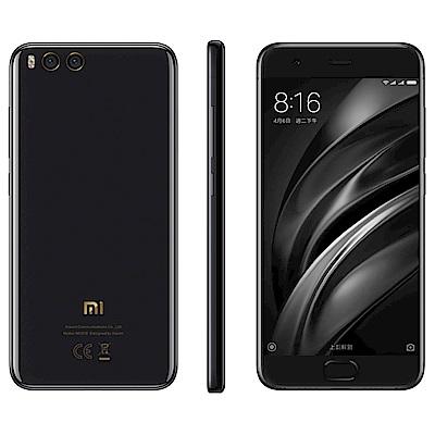 【福利品】小米 6 (6G / 128G) 智慧型手機 (陶瓷尊享版)