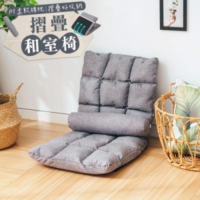 和室椅/懶骨頭-附腰枕