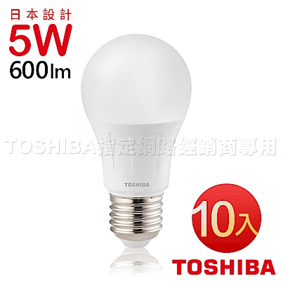 TOSHIBA東芝 第二代 高效球LED泡燈 5W-白光10入