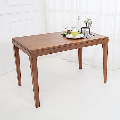 Bernice-哈泰4尺實木餐桌-120x75x78cm