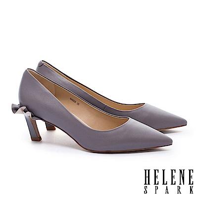 高跟鞋 HELENE SPARK 柔美浪漫荷葉純色尖頭細高跟鞋-紫