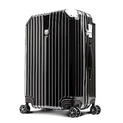 Marvel 漫威復仇者聯盟系列 29吋 新型拉鍊行李箱-黑豹