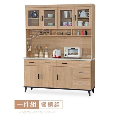 時尚屋 米格諾5.3尺仿石面碗盤櫃組 寬160.4x深43x高202.2公分