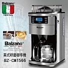 義大利Balzano 全自動美式研磨咖啡機 BZ-CM1566
