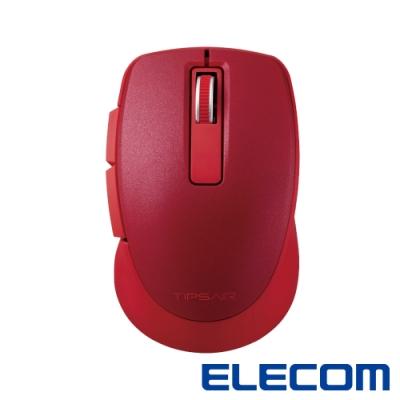 ELECOM TIPS AIR無線靜音點握型滑鼠-紅