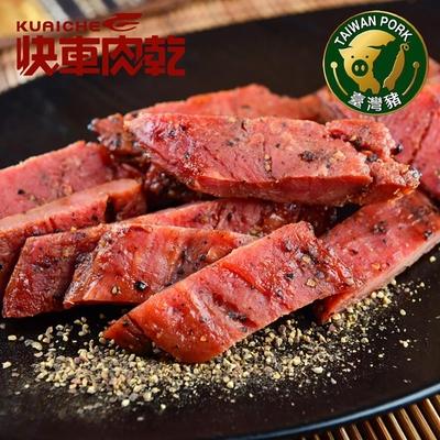 快車肉乾 菲力黑胡椒豬肉乾(90g/包)