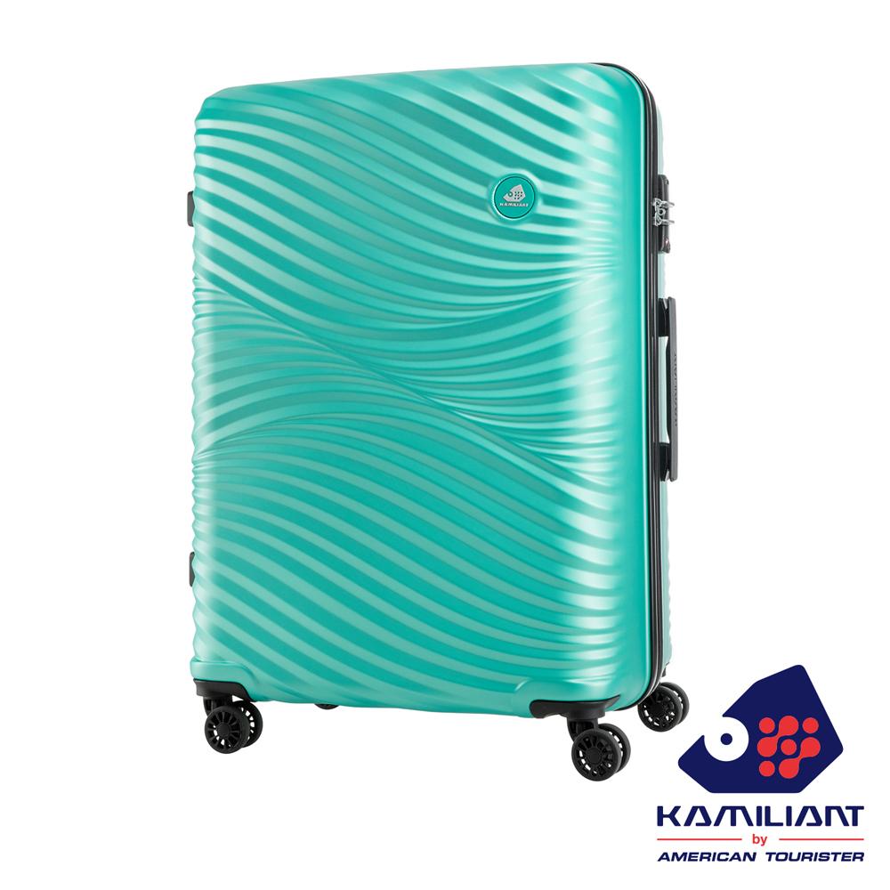 Kamiliant卡米龍 29吋Waikiki立體波紋耐刮四輪硬殼TSA行李箱(海洋綠)