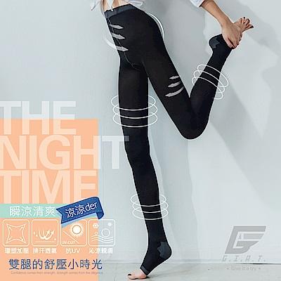 GIAT 180-240D涼感舒壓睡眠塑腿褲(黑色皇后)