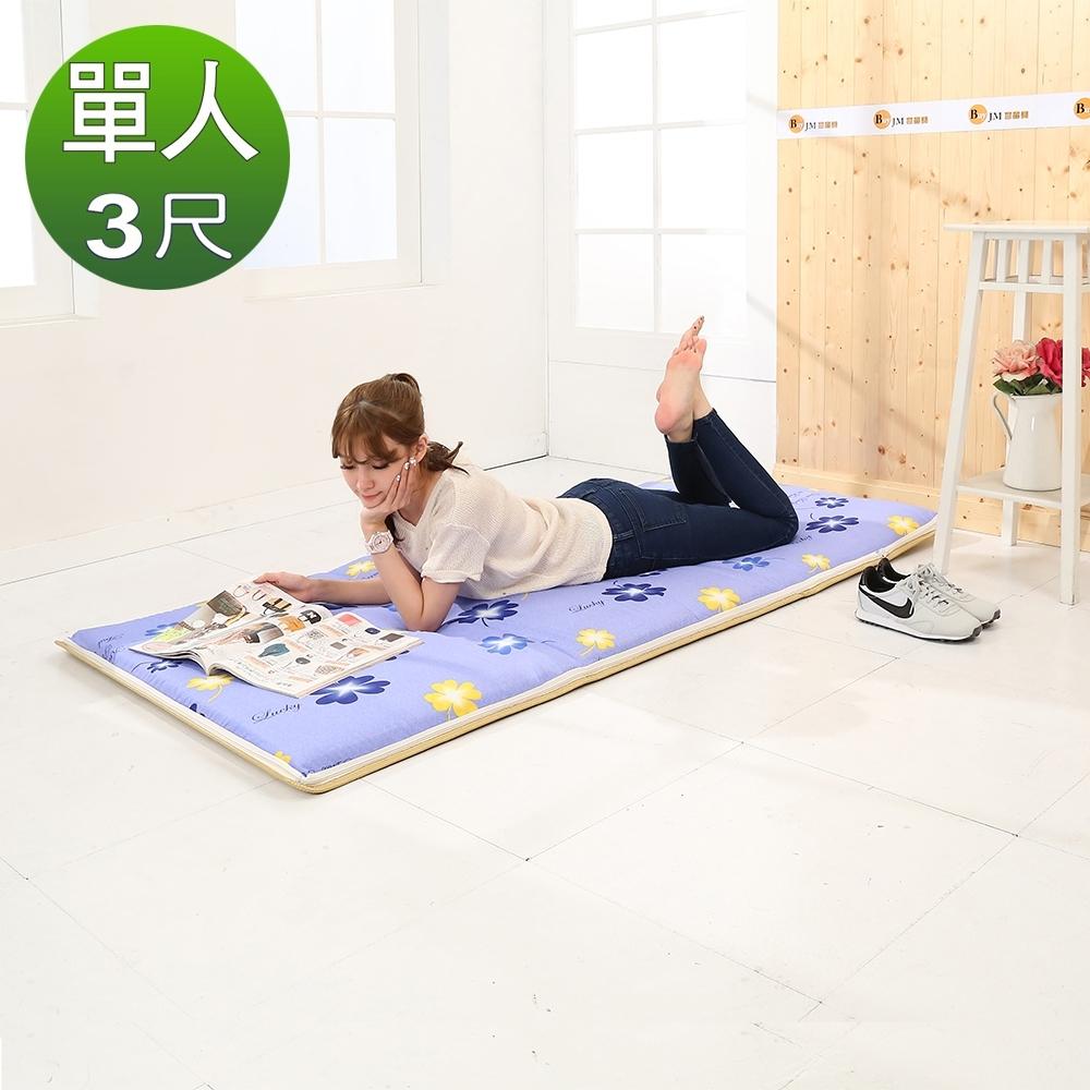 (限時下殺)BuyJM 冬夏兩用三折鋪棉單人床墊3x6尺
