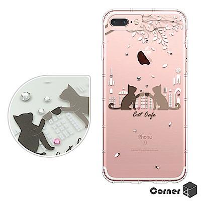 Corner4 iPhone8/7/6s Plus 5.5吋奧地利彩鑽防摔手機殼-午茶貓咪