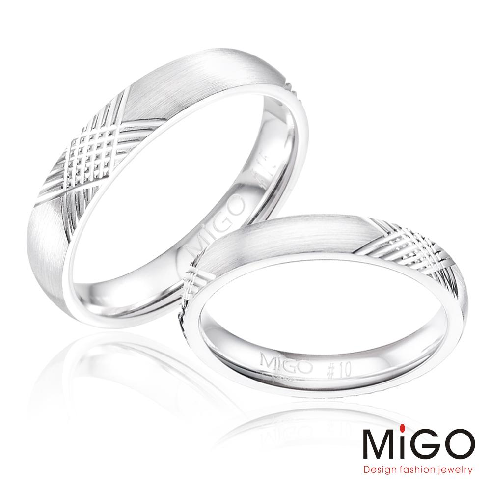 MiGO-編織愛情對戒(925銀)