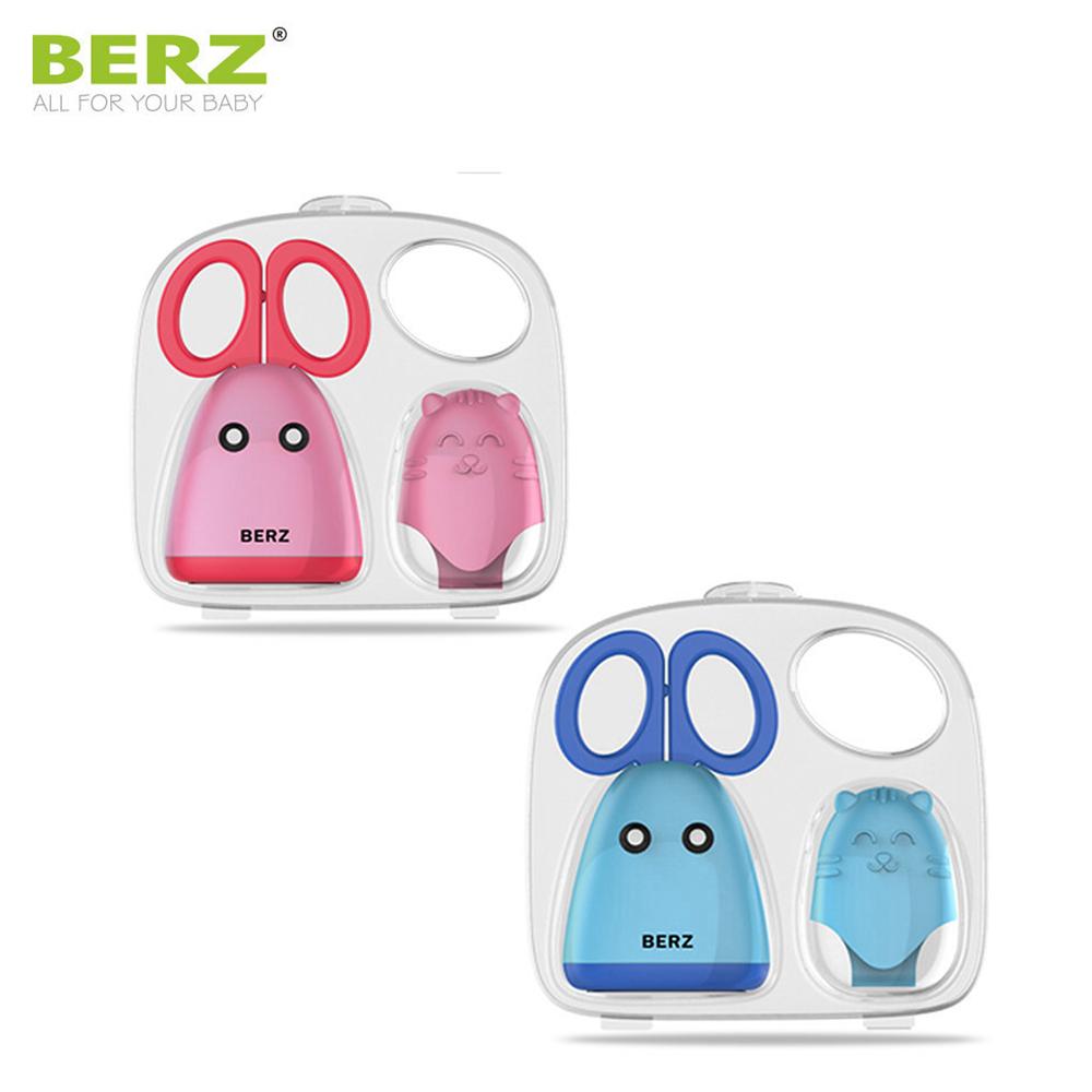 BERZ 英國貝氏不鏽鋼兒童副食品剪刀2入組-藍+粉