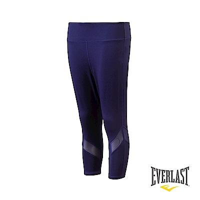 EVERLAST 機能緊身七分褲-女-深紫