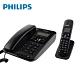PHILIPS 2.4GHz子母機數位無線電話DCTG182 product thumbnail 1