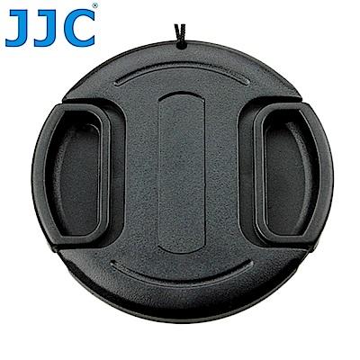 JJC副廠無字中捏鏡頭蓋52mm鏡頭蓋LC-52(B款,附孔繩)快扣鏡頭蓋52mm鏡頭保護前蓋