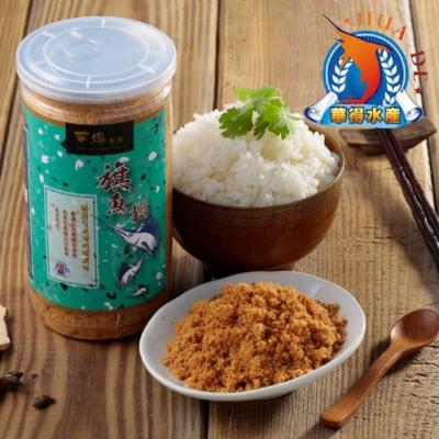 東港華得‧旗魚鬆(300g/罐)(共2罐)