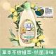 加倍潔 洗衣液體小蘇打 抗菌配方 450gm/瓶 product thumbnail 1