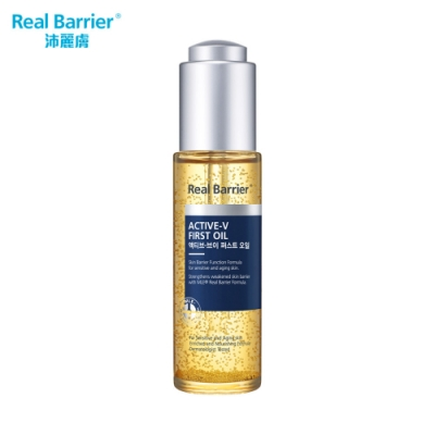 Real Barrier沛麗膚 活顏V艾地苯精華油(35g)