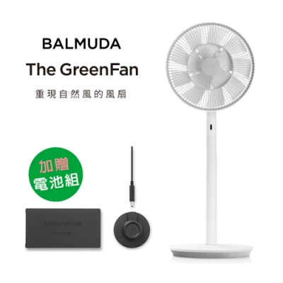 BALMUDA The GreenFan 風扇 (白x灰)