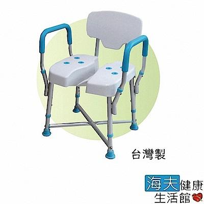 海夫 日華 全方位洗澡椅 座面溝槽 前後都好洗 台灣製 ZHTW1825