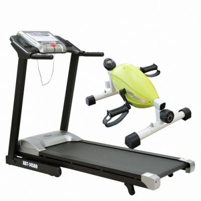 買一送一【X-BIKE 晨昌】自動揚升電動跑步機 加送地墊 XBT-14500