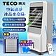 【TECO東元】HEPA 濾網空氣清淨冰晶水冷扇/空調扇/循環扇/清淨機(XYFXA0901) product thumbnail 1