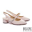 高跟鞋 HELENE SPARK 時尚白鑽繫帶牛軟漆皮尖頭高跟鞋-粉