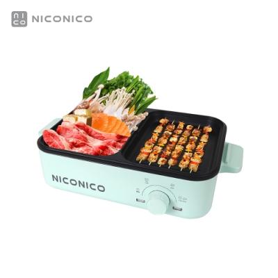 NICONICO即享鍋NI-FR918