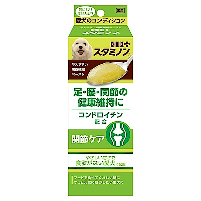 CHOICE 成幼犬關節保健營養膏 40G