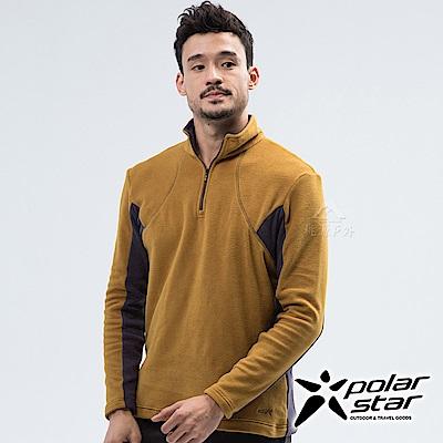 PolarStar 中性 高領拉鍊保暖衣『墨綠』 P18253