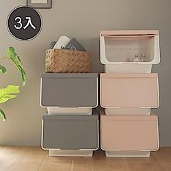韓國極簡推式防塵收納箱3入