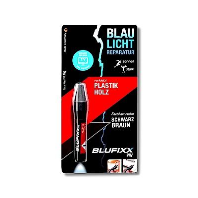 德國BLUFIXX 藍光固化膠/補充膠- 輕質型深棕色 德國製